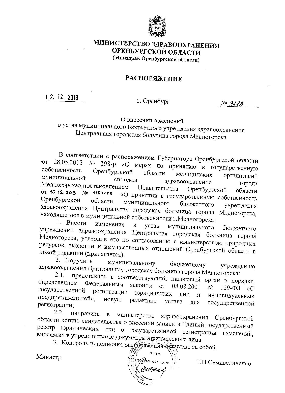 Калинин александр николаевич врач